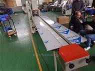 KL-250X一次性海绵条包装机