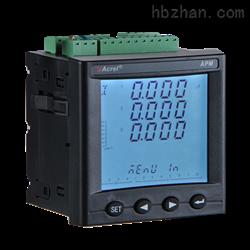 全电量测量复费率电力仪表