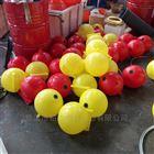 塑料水上隔离浮球价格