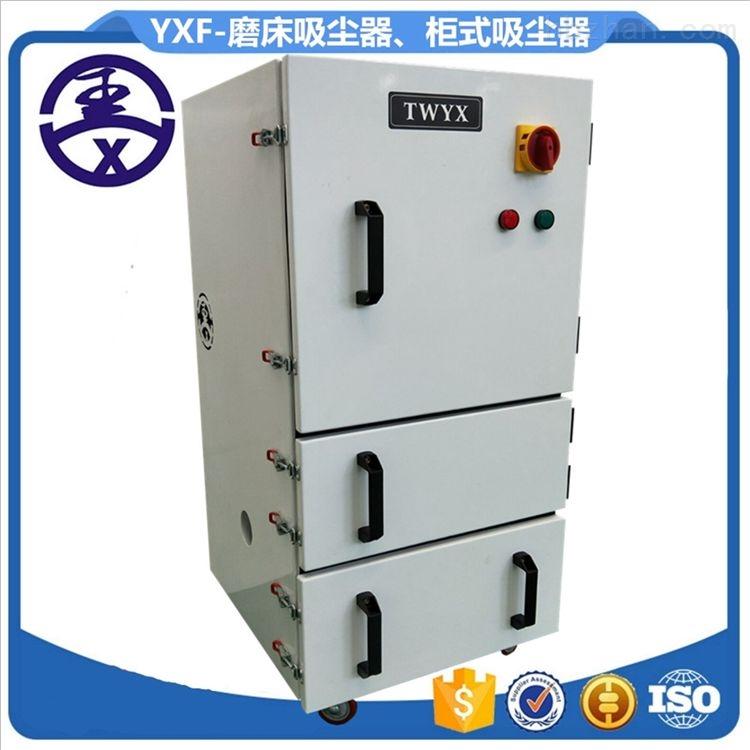 打磨台脉冲工业吸尘器