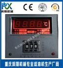 /滤油机温控仪