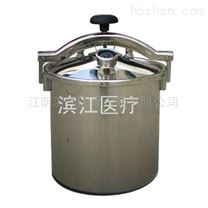江陰濱江手提式煤電加熱消毒鍋批發