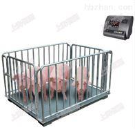 scs1-2T小型地磅带围栏价格