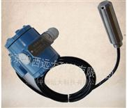 投入式液位計(水位計)報價