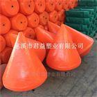 供應水上航道航標 塑料航標 耐腐蝕航標