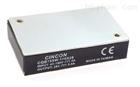 110VDC输入150WCQB150W-110S24铁路电源西安云特电子