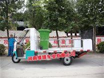 河南彦鑫电动三轮运桶车防滑设计