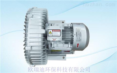 激光设备专用0.7KW漩涡高压风机