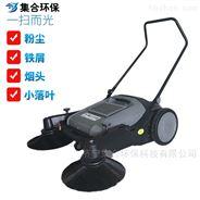 集合环保JH1050手推式无动力扫地机