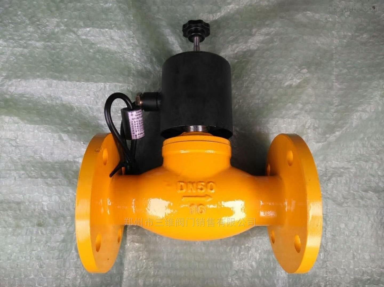 防爆燃氣電磁閥 緊急切斷閥