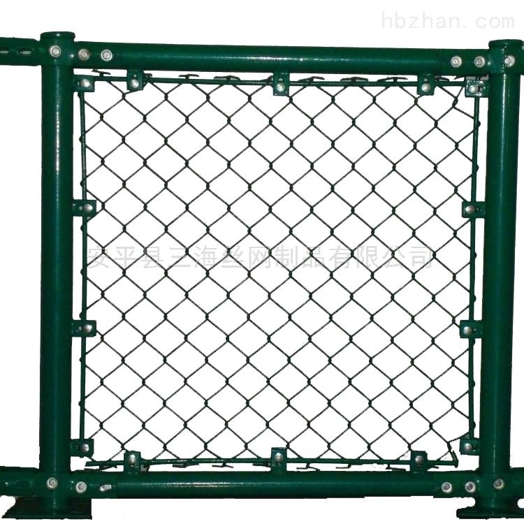 三海勾花体育护栏网