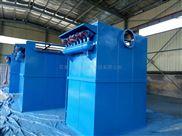 厂家生产陶瓷多管旋风除尘器安装运输费用