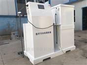 KWC-100唐山化验室污水消毒设备厂家