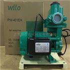 PW--401EH德国威乐自吸加压泵