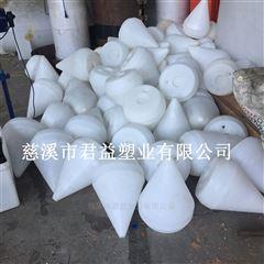 供应海事航道锥形浮标 塑料锥形航标