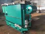 龙潭区印刷厂污水处理设备溶气气浮机