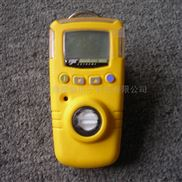 便携式氨气含量检测报警仪GAXT-A-DL