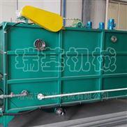 瑞基喷漆涂装污水处理一体化设备