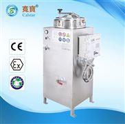 油漆厂稀料蒸馏机,防爆稀料溶剂回收机