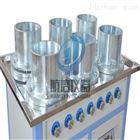 供应全自动混凝土抗渗仪质优产品