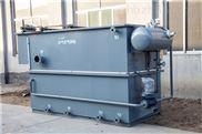 玉林山东屠宰污水处理设备供应