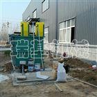塑料颗粒加工污水处理设备