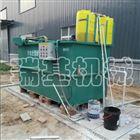 江苏洗塑料污水处理设备