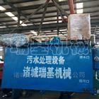废塑料编织袋水洗后的废水如何处理