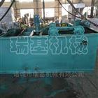 肉食加工污水处理设备