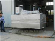 山西洛南县叠螺式污泥脱水机方便实用