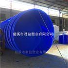供应大型塑料圆桶 7000升PE水产养殖桶
