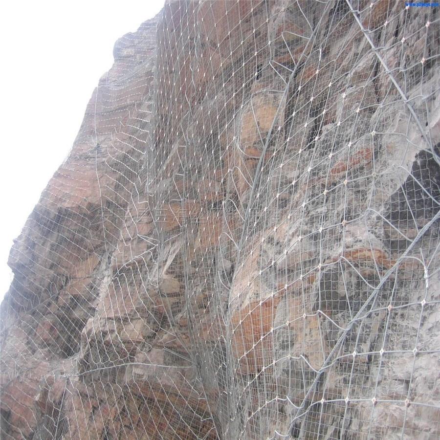 高速公路防落石被动拦石网山体滑坡护坡网