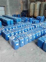 北京市臭味劑,濃縮固體防丟水劑廠家