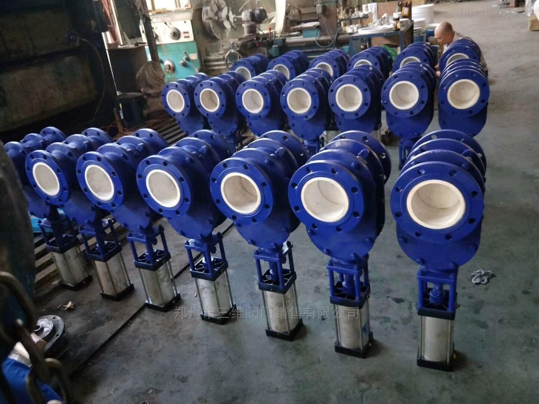 陶瓷氣動耐磨出料閥