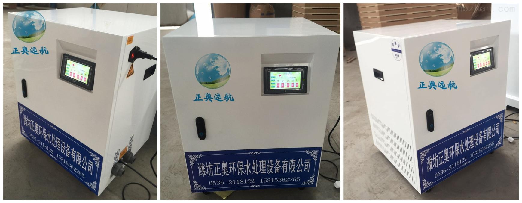 泰州中医医院污水处理设备研发设计