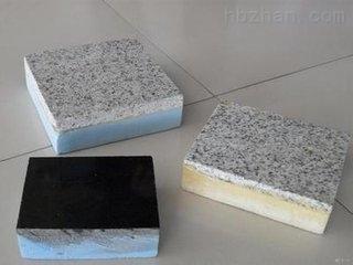 陶瓷保温装饰一体板高品质产品