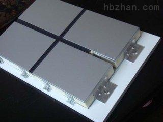 挤塑板多彩漆外墙保温一体板外墙材料