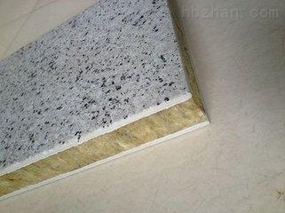 1200*600装饰保温一体板使用--信誉至上