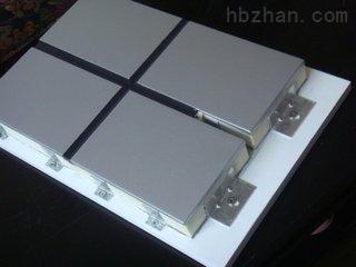 装饰保温一体板用途