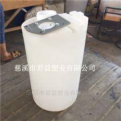 供应塑料搅拌桶  防腐型pe加药桶