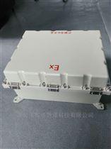 BJX-E粉尘防爆接线端子箱