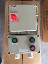 BQC启动风机防爆磁力电控箱