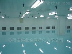电子厂房净化工程