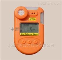 便携式单一气体检测仪(氨气 NH3)