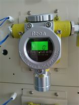 紡織印染廠有害氣體報警器 氣體檢測裝置