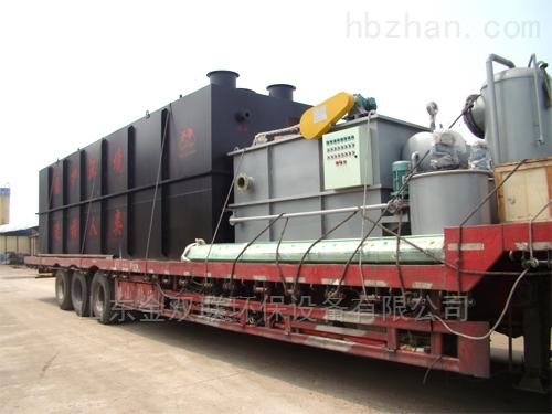 煤矿工人生活废水处理设备