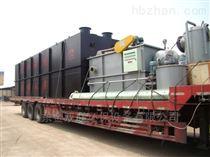 SL粉皮粉条污水处理设备特点