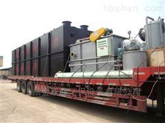 SL一体化污水处理设备有什么样的优势