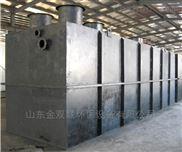 地埋式淀粉污水处理设备