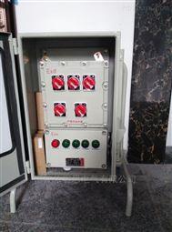 BXM51-4K移动式防爆照明配电箱推车式防爆箱